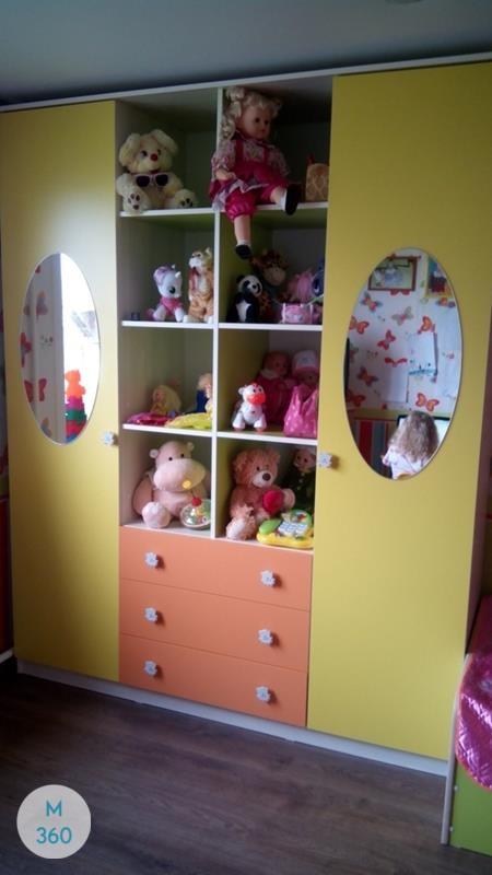 Детский книжный шкаф Анахайм Арт 001506896