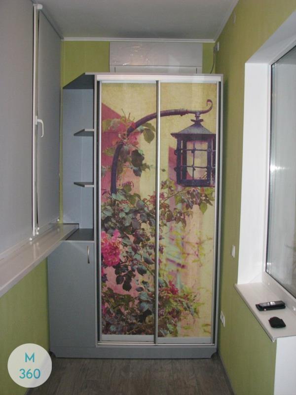 Шкаф с фотопечатью Ориноко Арт 001567631