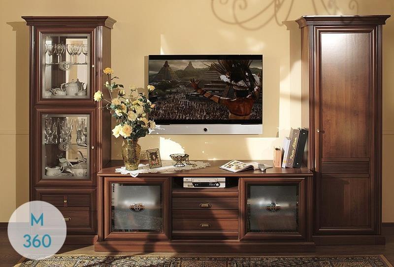 Мебельная стенка Юмбилья Арт 002369906