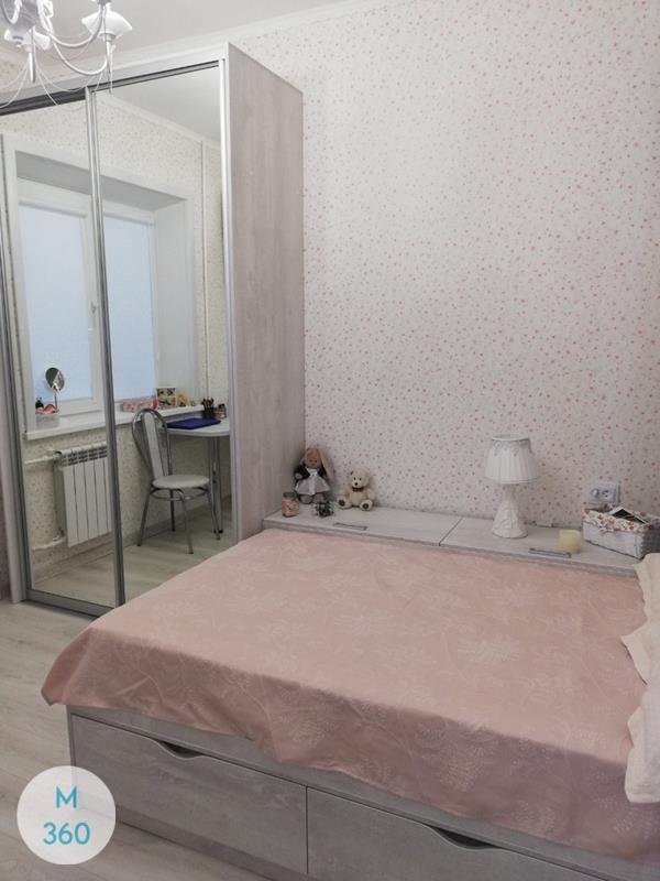 Шкаф для девочки Лайт Арт 002718539