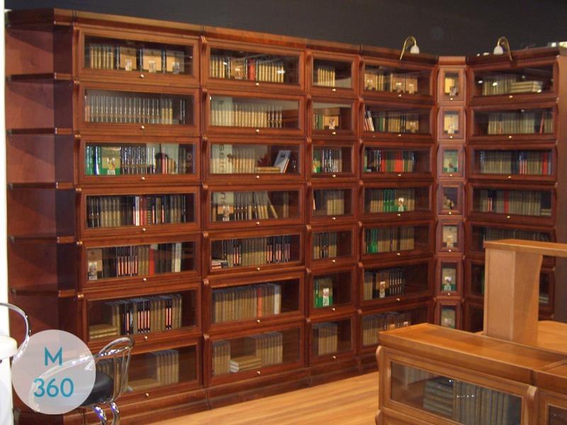Книжный шкаф Гатчина Арт 002771877