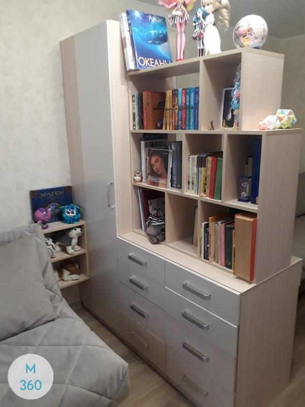 Книжный шкаф Бувардия Арт 003000903