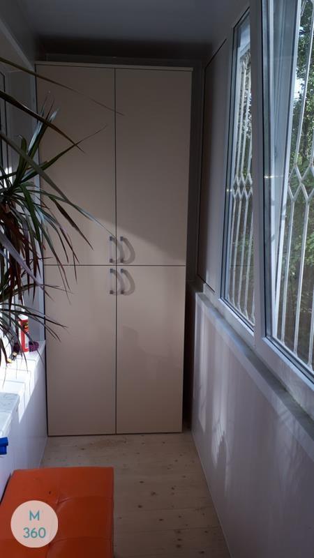 Шкаф на балкон Мёнхенгладбах Арт 003369240