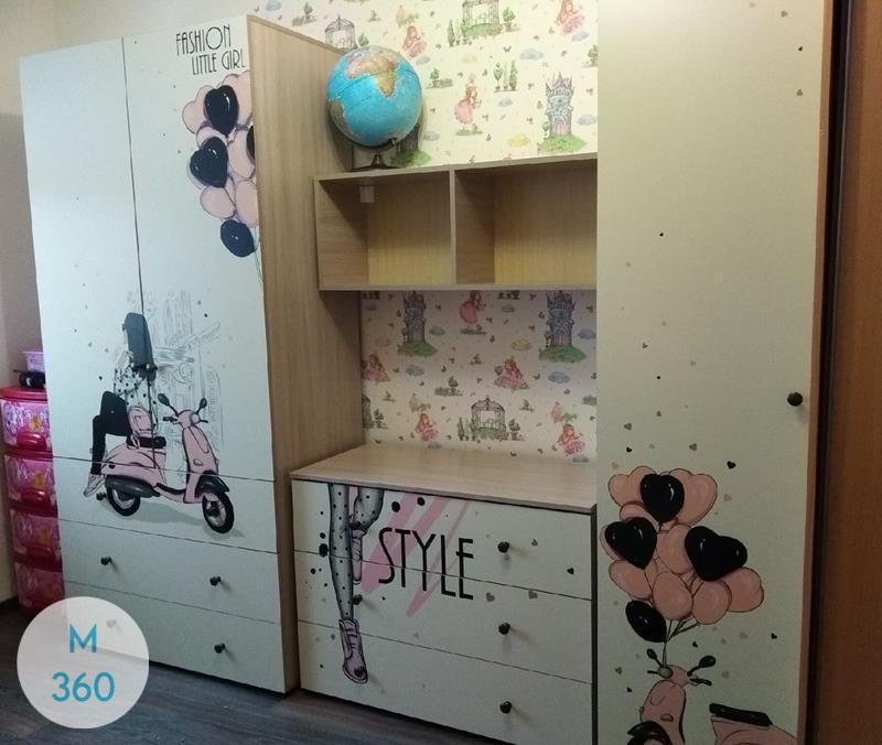 Детский книжный шкаф Белогорск Арт 003989118