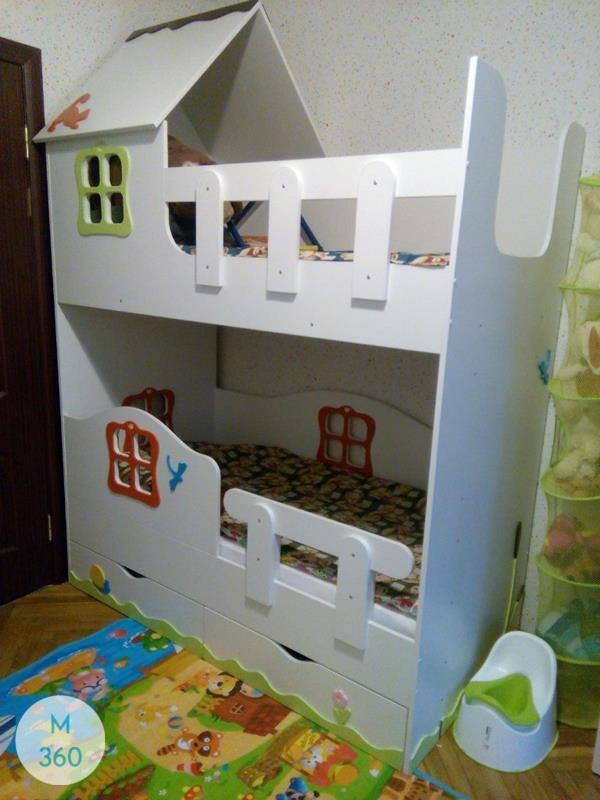 Детская мебель Сан-Томе Арт 008417542